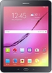 Samsung Galaxy Tab S2 8.0 (Compatible with WIFI/LTE)