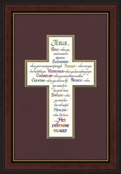 Jesus Cross Calligraphy Framed Christian Wall Decor - 4 Frames Available