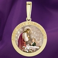 First Holy Communion Medal (for a Boy)