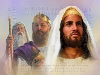From The Line Of King David - 13 Selections Available