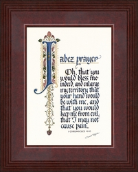 Prayer of Jabez - Framed Christian Art - 5 Frames Available