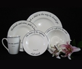 Scripture Tableware Family & Children