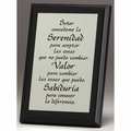 Serenity Prayer in Spanish - Package of 2