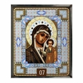 The Kazanskaya Icon - Blue Stained Glass Artwork