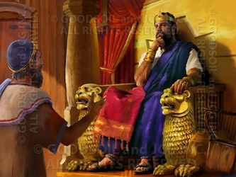 The Throne Of David - 13 Selections Available