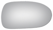 Mazda Mx-6 1996 1997 Passenger Side Mirror Glass
