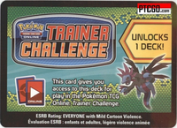 BW6 DRAGONSNARL POKEMON THEME DECK CODE - Dragons Exalted Dragon Snarl Theme Deck Code for your Pokemon Online Account - Delivered by Email - IN STOCK NOW