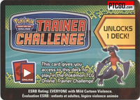 BW6 DRAGONSPEED POKEMON THEME DECK CODE - Dragons Exalted Dragon Speed Theme Deck Code for your Pokemon Online Account - Delivered by Email - IN STOCK NOW