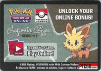 POKEMON PTCGO ASPERTIA CITY GYM CODE SEASON 1 - Pokemon League Code Season One - Delivered Super Fast By Email - Each code unlocks (2) Lilipup, (1) Aspertia City Gym and (4) Fire Energy for a total of 7 promo cards.