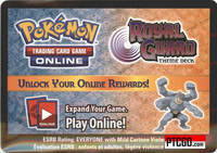 Pokemon HS Triumphant ROYAL GUARD ONLINE DECK CODE WITH SUPER BONUS - MACHAMP PRIME ONLINE CARD & MORE - Delivered by Email - IN STOCK NOW