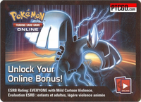 BW83 LUGIA EX POKEMON ONLINE PROMO CARD CODE - Lugia EX Promo Card BW83 for your Pokemon Online Account - Delivered by Email - IN STOCK NOW