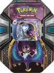 Pokemon Promo - SM17 LUNALA GX Legends of Alola Tin Collection Code - Delivered Super Fast By Email - Complete 60 Card LUNAR HOWL Deck which features the SM17 LUNALA GX Promo Card and the Lunar Howl Deck Box.