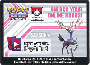 XY XERNEAS LEAGUE POKEMON ONLINE CODE SEASON 4 - Code unlocks (2) Reshiram (1) Reshiram EX (1) Enhanced Hammer and (4) Energy