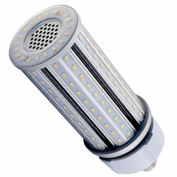 Halco 45W LED HID Retrofit Lamp - Medium Base