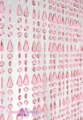 """Lafayette""  Pink Beaded Curtain, Non-Iridescent"