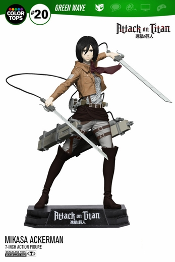 "Mikasa Ackerman (Attack on Titan) 7"" McFarlane Color Tops Series - Green"