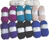 100g GERMAN Silky Solid SuperWash SOCK Yarn Hot Sox UNI
