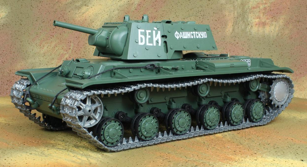 Tanks & Military Vehicles Radio Control & RC Toys Russian Military