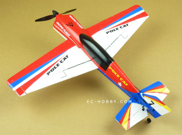 how to make a mini rc plane