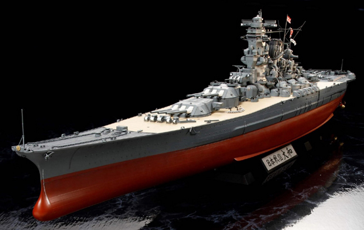 kit helicopters for sale with Tamiya 78025 1 350 Scale World War Ii Japanese Battleship Yamato Plastic Scale Model Kit on C 130H J HERKULES 1 72 also Acdata 47 en together with 1 35 Sd Kfz 138 Ausf M Marder Iii M Initial Production W Stadtgas together with 0801 besides Mystery Ranch Rats Pack Bvs Coyote.