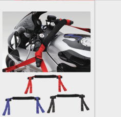 High Roller Handlebar harness - Offroad - Lowest Price Guaranteed!
