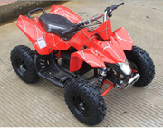 "Kicker Electric ATV ""Mini Banshee"" with Reverse - 350 Watts / 24 Volts - Perfect for Little Kids!  Fully Adjustable Shocks! FREE MX Riding Gloves! FREE SHIPPING"
