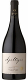 Apaltagua Reserve Pinot Noir (case of 12)