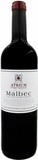 Atrium Malbec Cahors (case of 12)