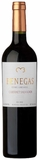 Bodega Benegas Estate Cabernet Sauvignon (case of 12)