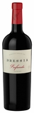 Bressia Profundo Red Wine (case of 6)