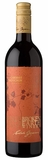 Broken Earth Cabernet Sauvignon (case of 12)