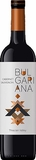 Bulgariana Cabernet Sauvignon (case of 12)