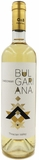 Bulgariana Chardonnay (case of 12)