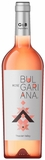Bulgariana Rose (case of 12)
