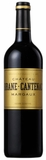 Chateau Brane-Cantenac Margaux (case of 12) 2011