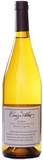 Cruz Alta Chardonnay Reserve (case of 12)