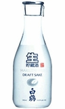 Hakutsuru Draft Sake 300ml