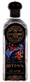 Jewel of Russia Ultra Vodka Limited Edition 1Ltr