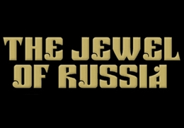jewel of russia ultra limited edition