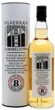 Kilkerran 8 Year Old Cask Strength Single Malt Whisky 750ML (LIMIT 1)