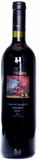 Oenodea Red Blend 750ML