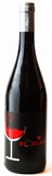 Rinaldi Redream Malvasia Frizzante Sparkling Wine 750ML (case of 12)