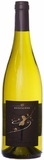 Romana Sancerre Blanc (case of 12)