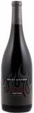 Seven Sinners Old Vine Petite Sirah the Ransom 2015