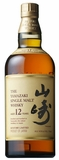 The Yamazaki 12 Year Old Japanese Single Malt Whisky