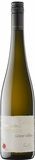 Winzer Krems Gruner Chremisa (case of 12)