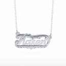 "Double-Plate Diamond-cut Name Necklace ""Karen"""
