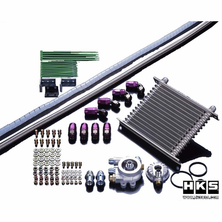 HKS Oil Cooler Kit 1995-1997 NISSAN SKYLINE GTR