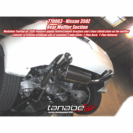 Tanabe Medalion Touring Exhaust System 03-06 Nissan 350Z
