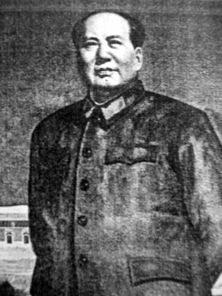 mao tse tung essay Essays related to mao china 1  mao tse-tung concepts/ideas/thoughts mao zedong thought sums up the policies and ideas of the communist party of china (cpc), who.